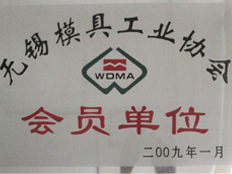 """2012年8月荣获""""高新技术企业证书"""""""