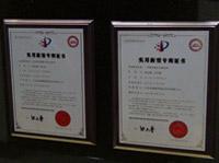 荣誉证书展示