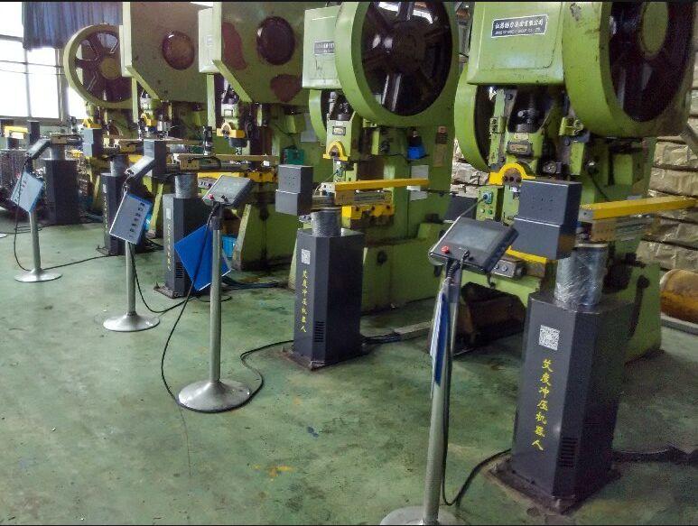 (正红)离合器盖板机械手生产线