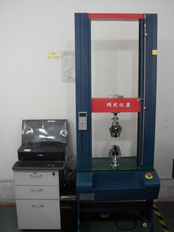 材料性能检测仪